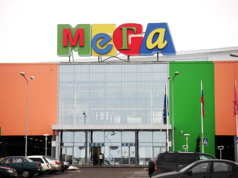 Торгово-развлекательный центр мега парнас
