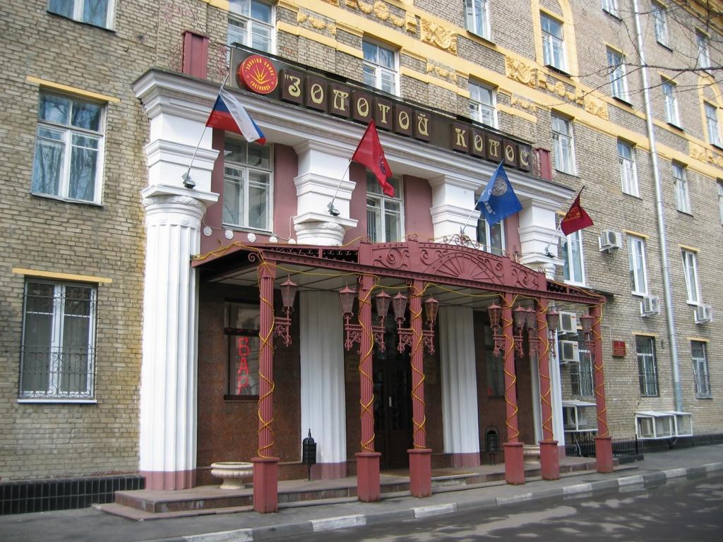 Номера  Официальный сайт гостиницы Золотой колос Москва