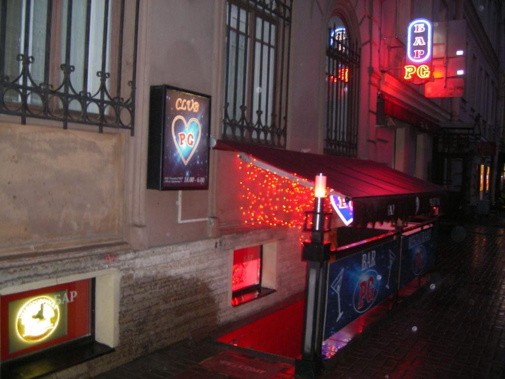 Караванная стриптиз клуб бесплатно скачать музыку ночных клубов