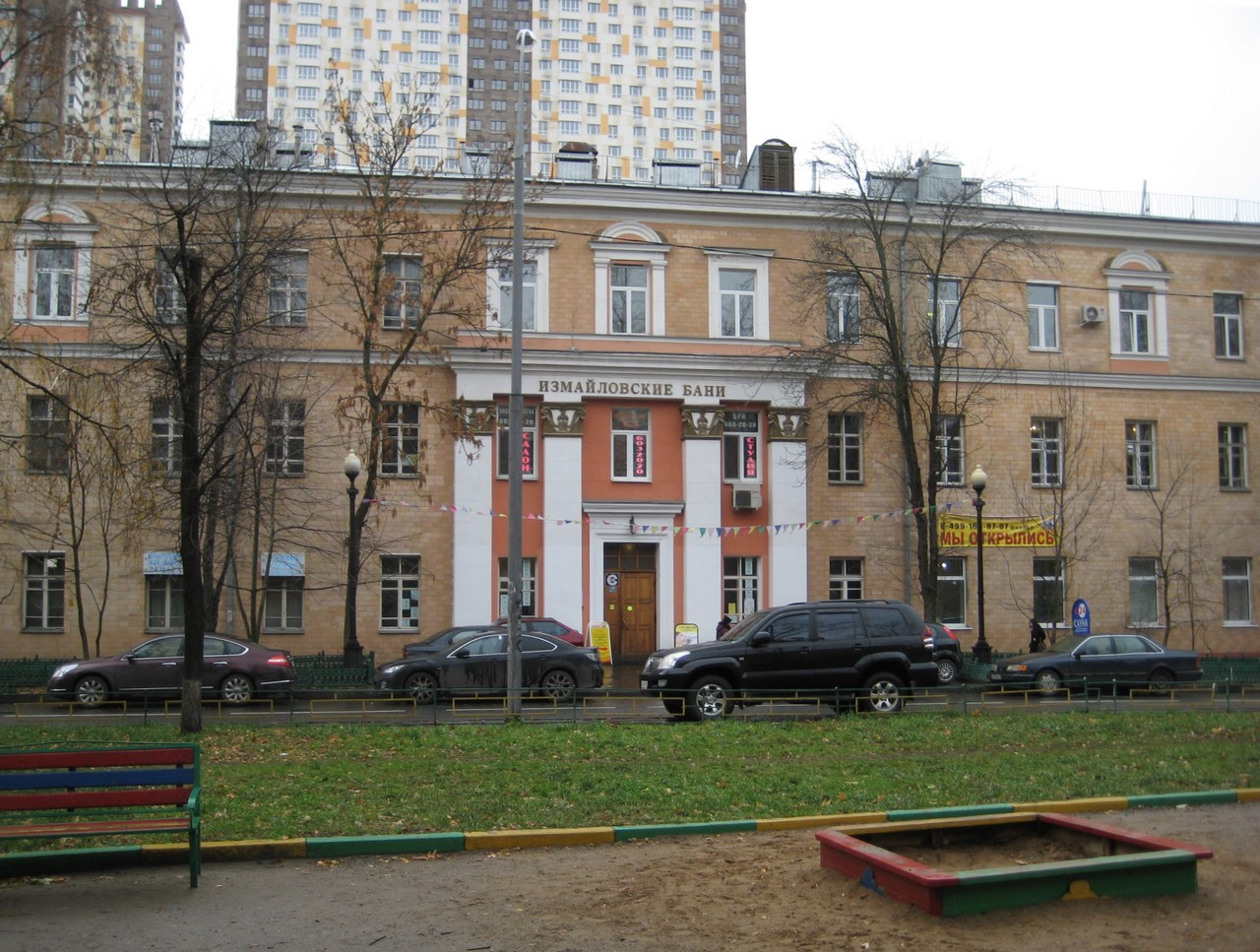 Адреса ЕИРЦ Москвы  Адреса паспортных столов  Адреса