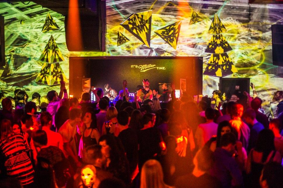 Клуб правда москва официальный сайт техника ночного клуба