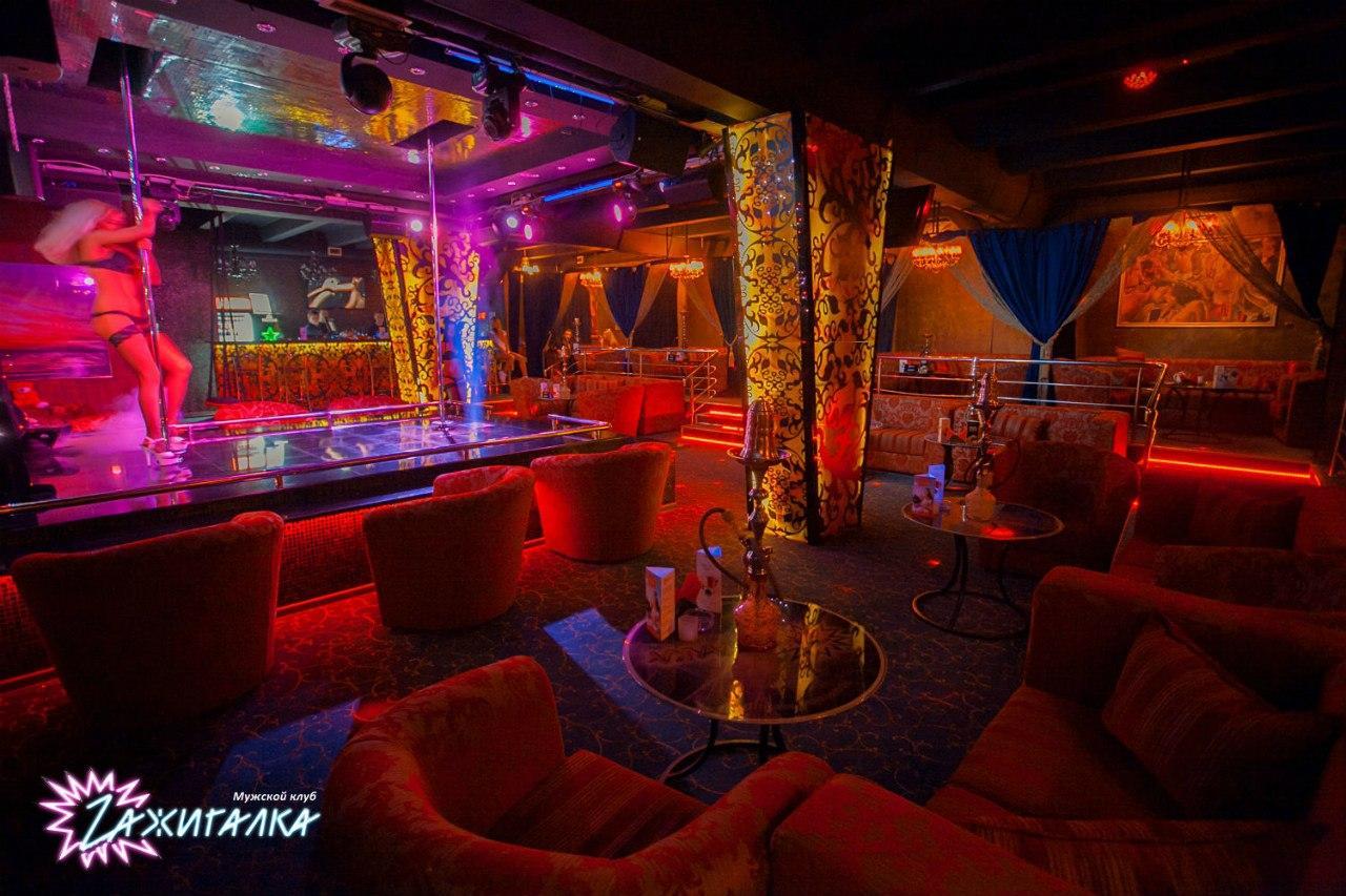 Ночной клуб зажигалка в красноярске летние ночные клубы москвы
