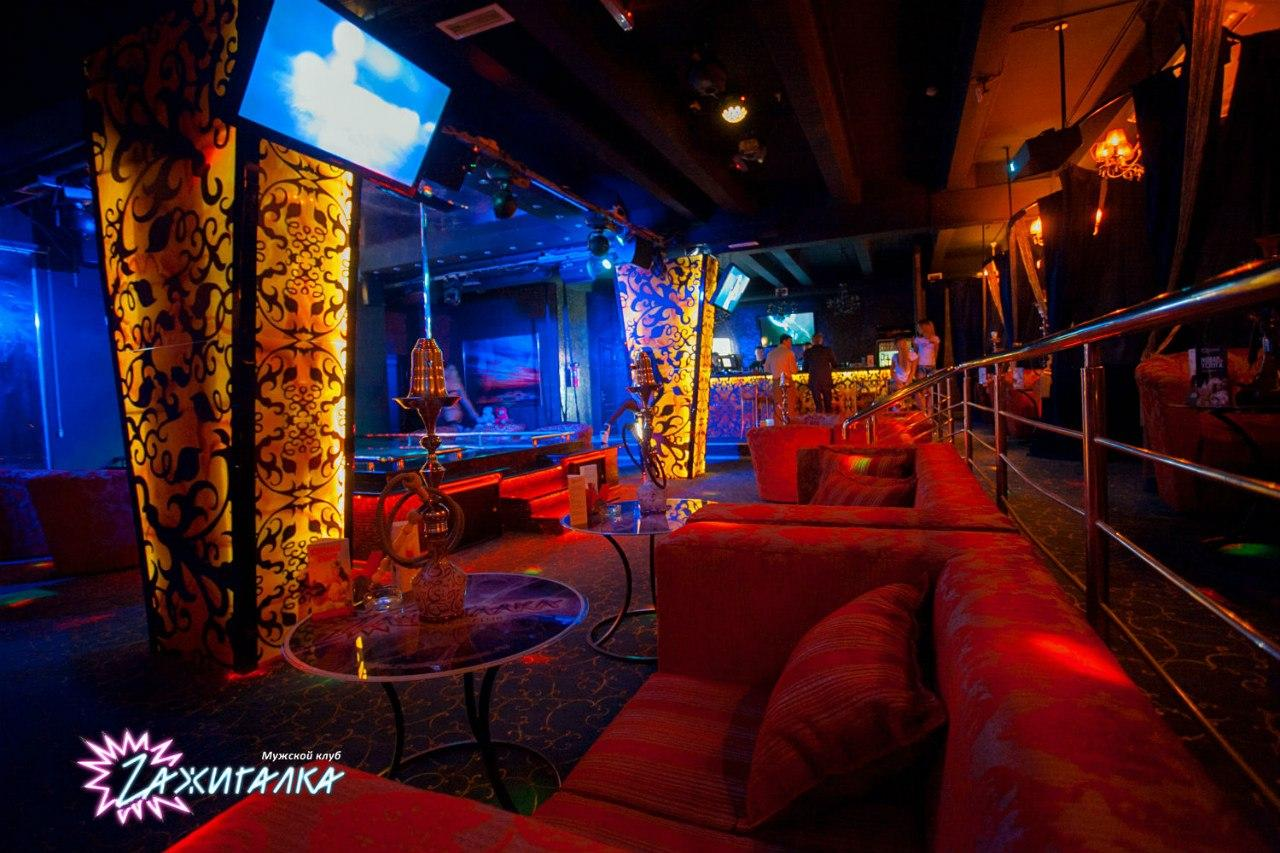 Ночной клуб зажигалка в красноярске ночной клуб для женщин за 30