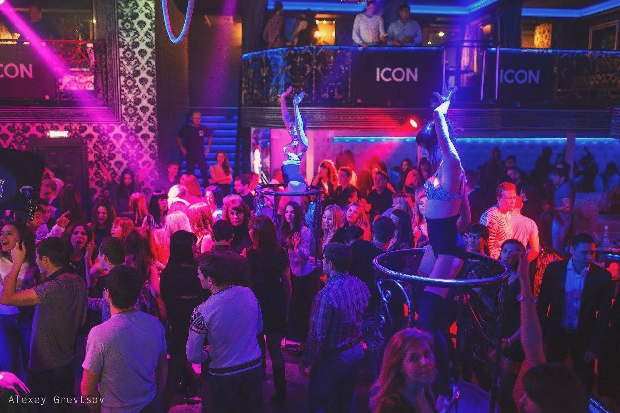 Ночной клуб дзержинский район волгоград книжные клубы москвы для подростков