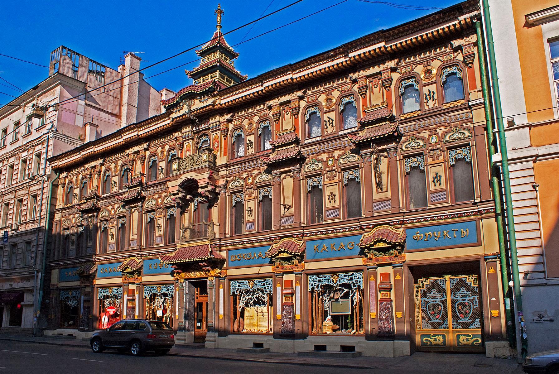 Картинки по запросу Чайный дом Перлова. москва