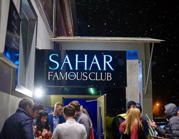 Ночной клуб в москве сахар сияние клуб в москве