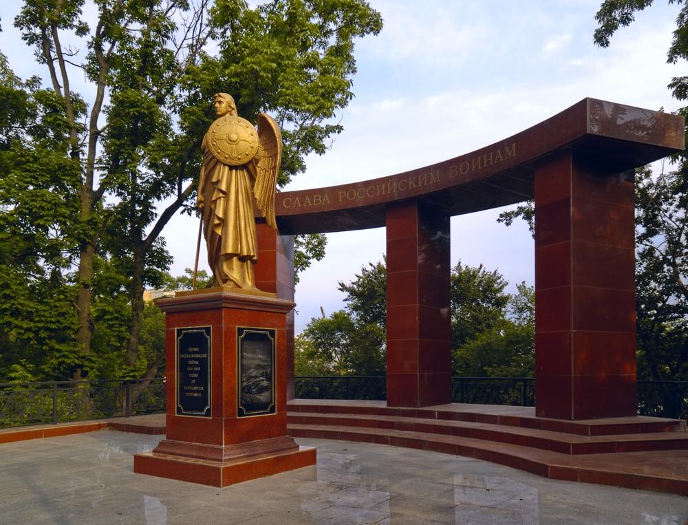 Эконом памятник Арка Каменск-Уральский вертикальные памятники Черняховск