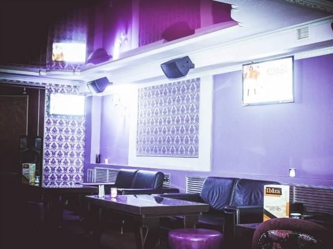 Ибица пятигорск ночной клуб клуб ночной версаль