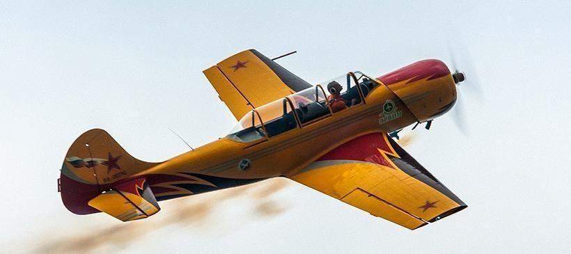 Аэроклуб «Первый полёт»