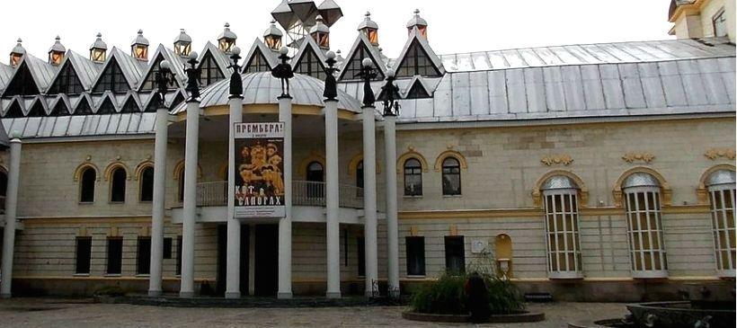 Государственный театр кукол «Шут»