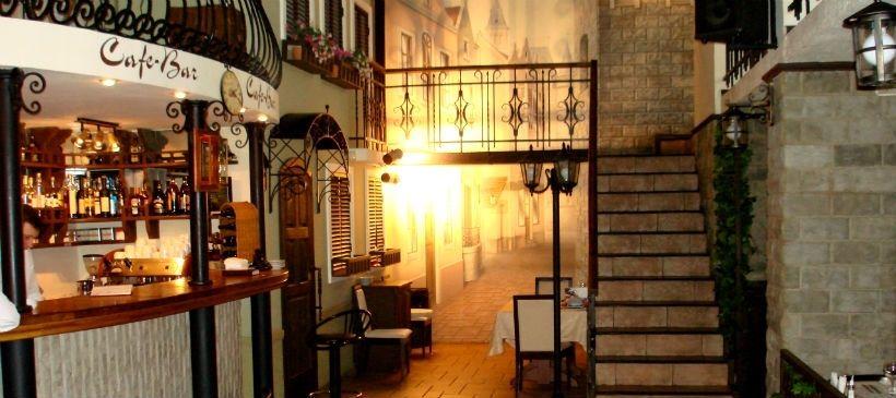 Ужин в кафе «Старый город»