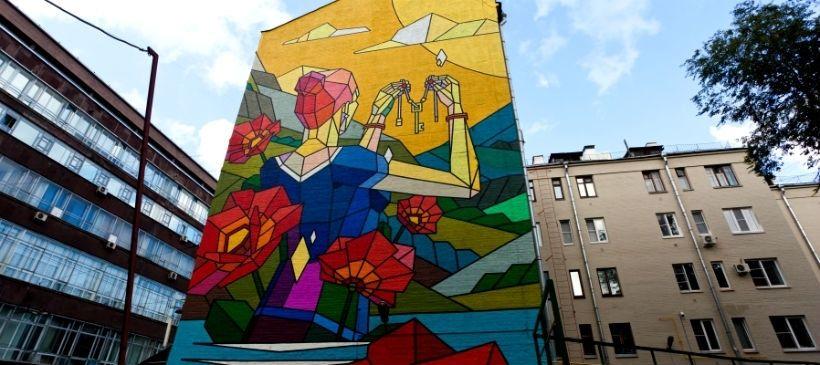 Граффити Дмитрия Aske