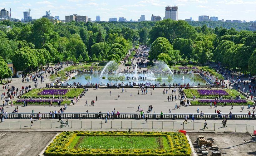 Погулять в парке Горького