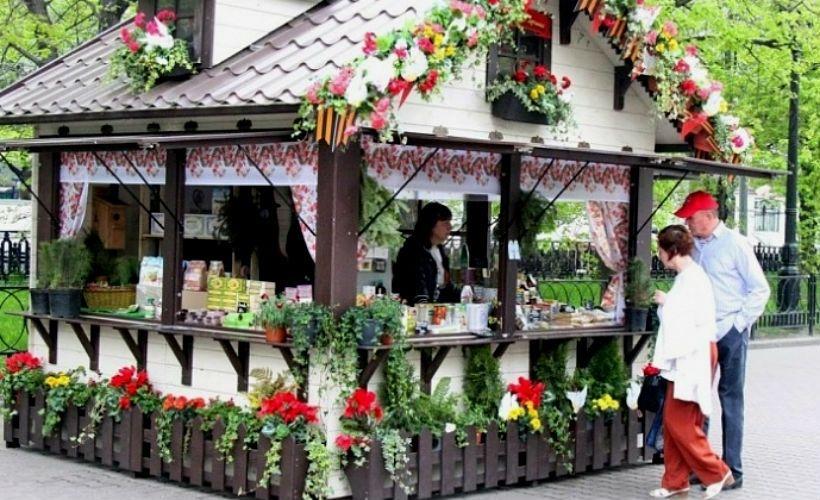 Принять участие в фестивале «Московская весна»