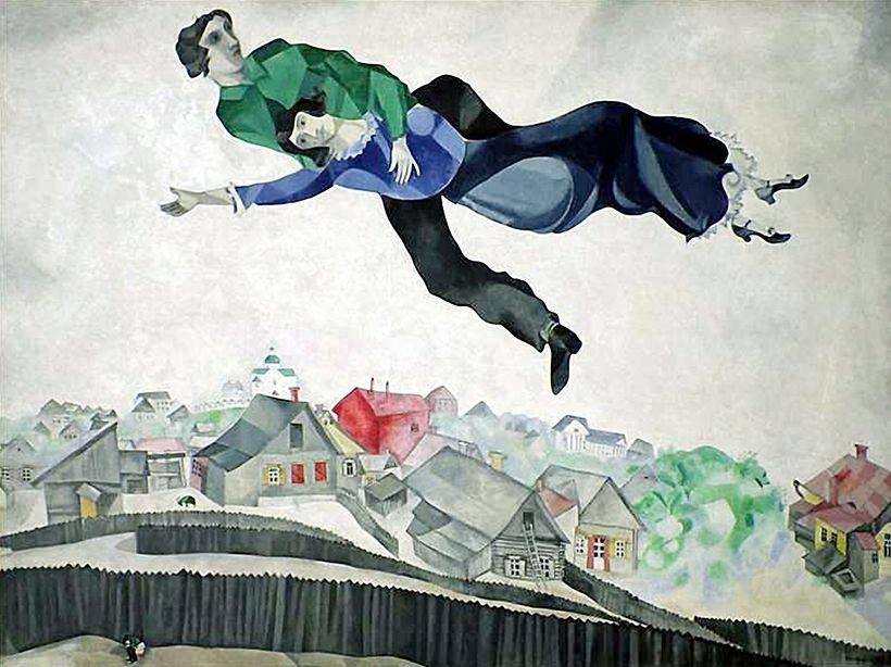 «Над городом», Марк Шагал