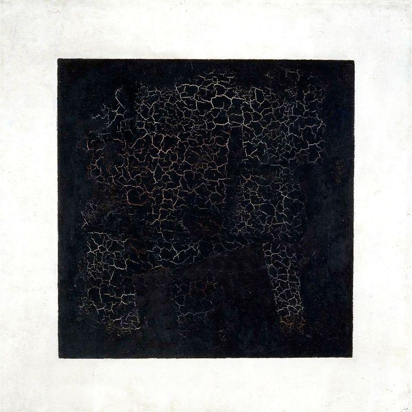 «Черный супрематический квадрат», Казимир Малевич