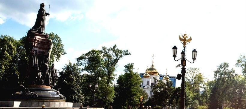 Памятники в краснодаре с фото легкие в приготовлении памятники в москве с описанием Балаково
