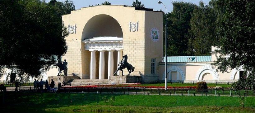 Кузьминки-Люблино