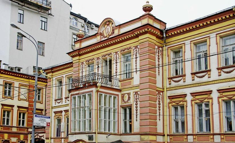 Дом-музей Е.М. Ермоловой