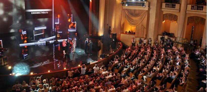 Открытый российский кинофестиваль «Кинотавр»