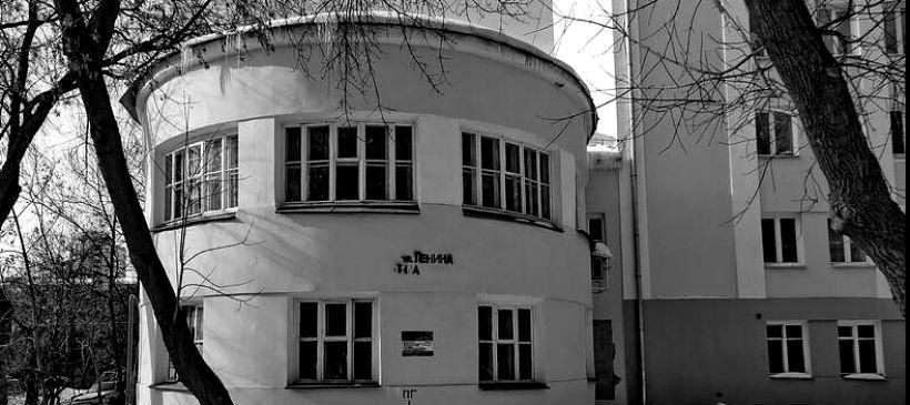 Дома Госпромурала