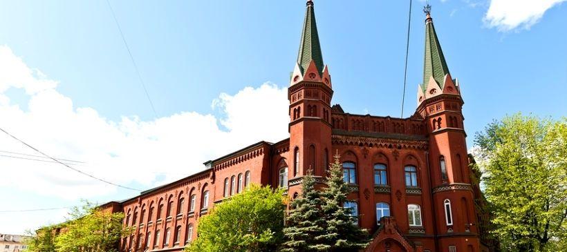 Здание Госпиталя святого Георга