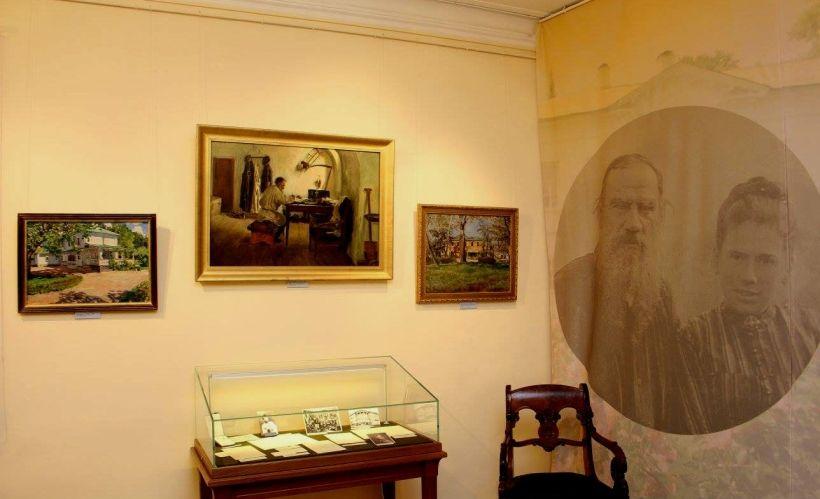 Государственный музей Л.Н. Толстого
