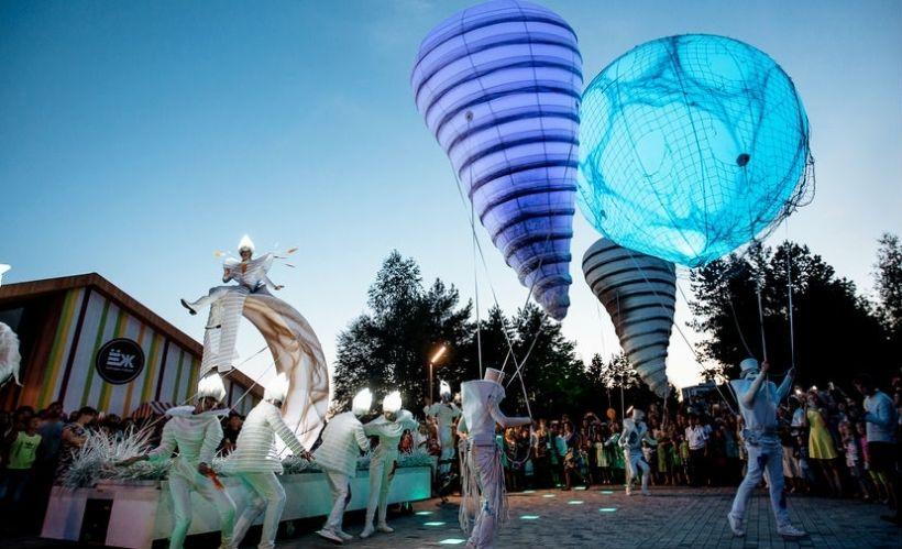 Фестиваль театрального искусства и творчества «Яркие люди» в Парке Горького