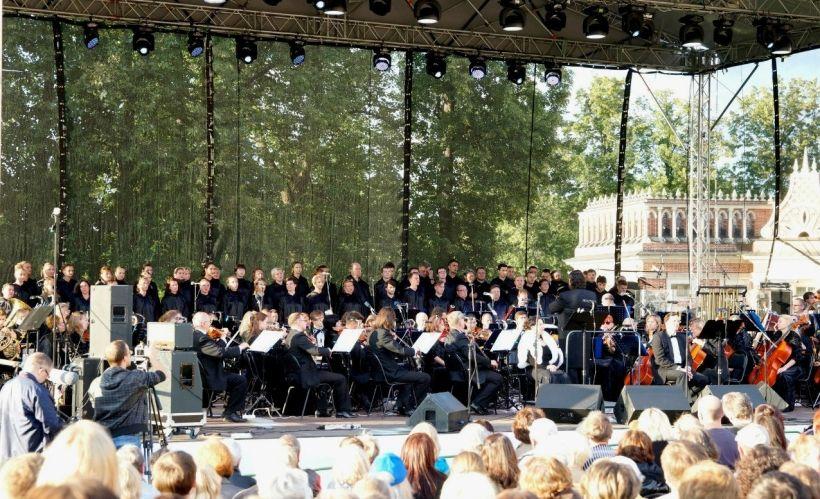 Музыкальный праздник в Царицыно