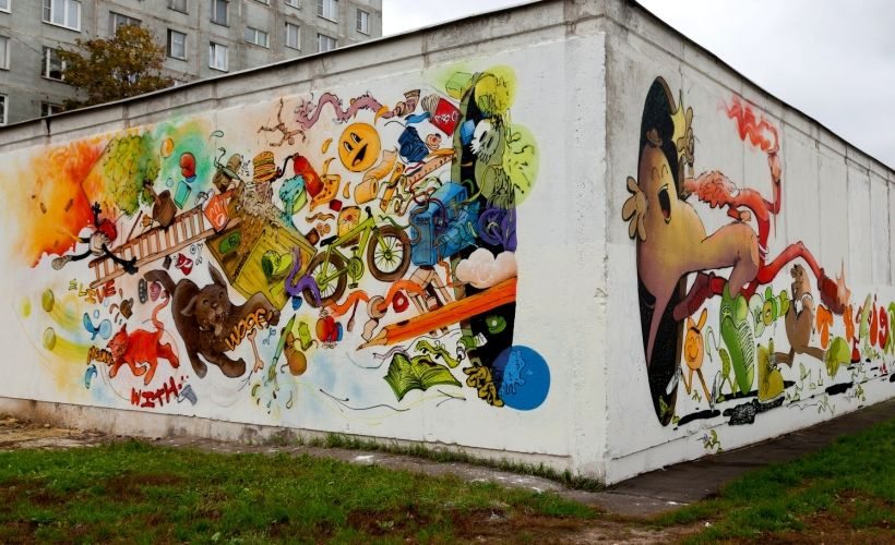 Граффити Дмитрий Eloom