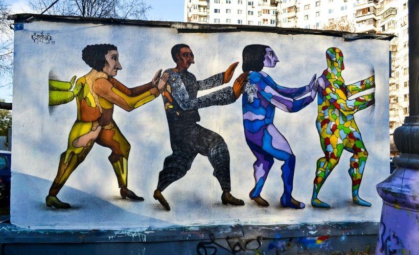 Граффити Василия Grino