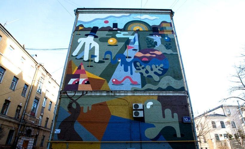 Граффити Вовы Гупалова