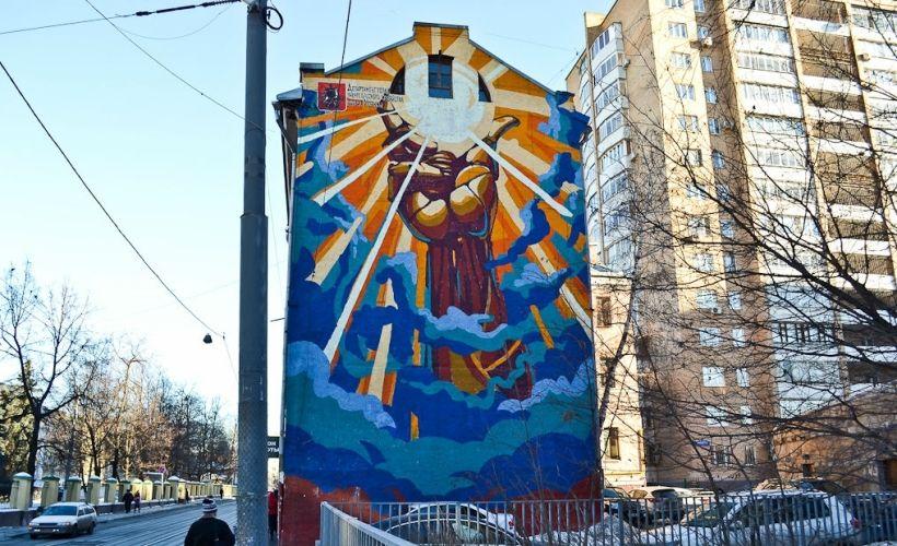 Граффити ZukСlub