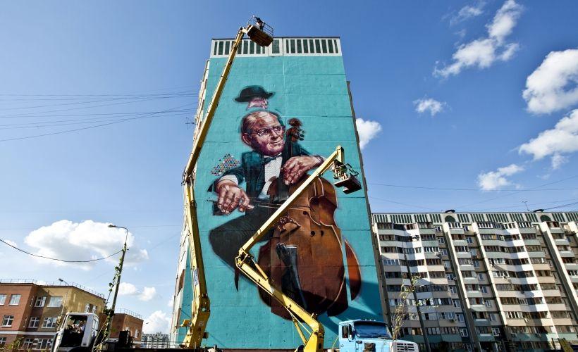 Граффити Morik & Aber (Первое Граффити Агентство) (Россия)