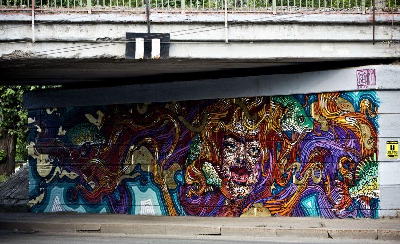 Граффити Remo (Россия)