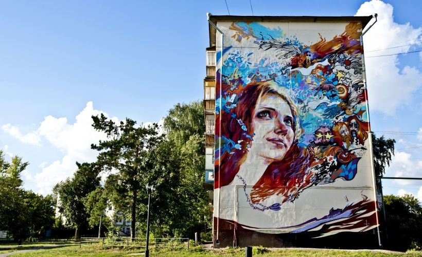 Граффити Basil LST (Россия)