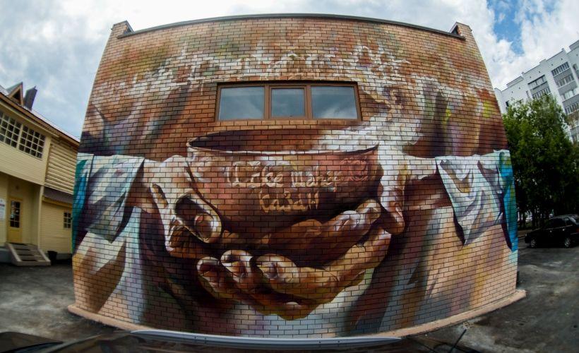 Граффити Basil LST и Дмитрий LIL-DEE (Россия)
