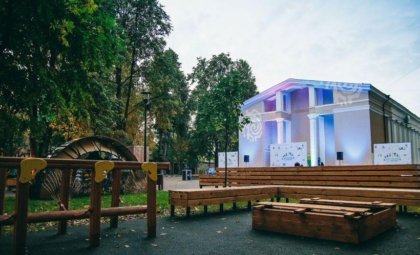 Сквер Аксёнова