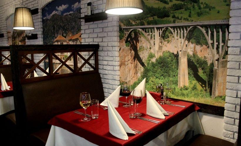 Обед в «Балкан гриль»