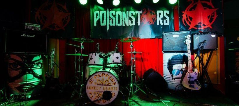 Рок клубы москвы живая музыка клуб театр в москве отзывы