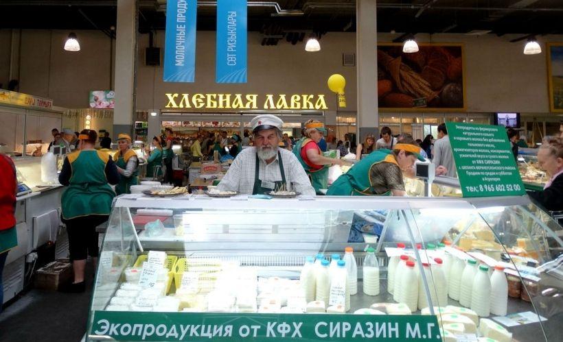 Продукция Мурата Сиразина