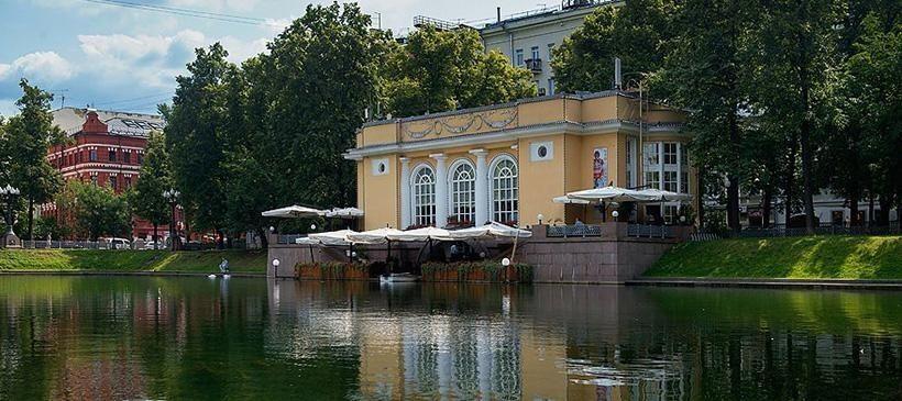 Альтернатива — ресторан «Павильон» на Патриарших прудах