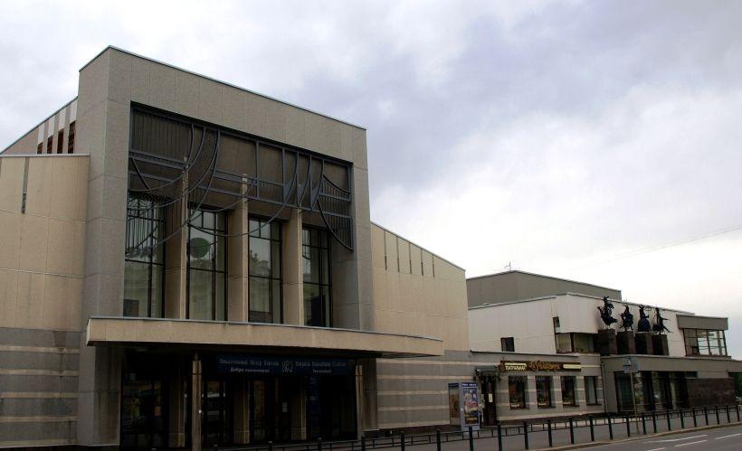 Национальный театр и театр кукол