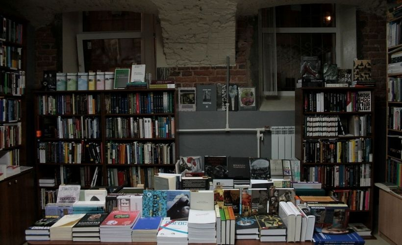 «Свои книги»