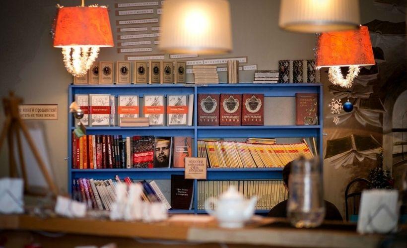 «Книги и кофе»