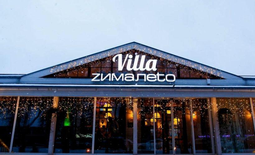Музыкальный ликбез от Villa ZимаЛеto