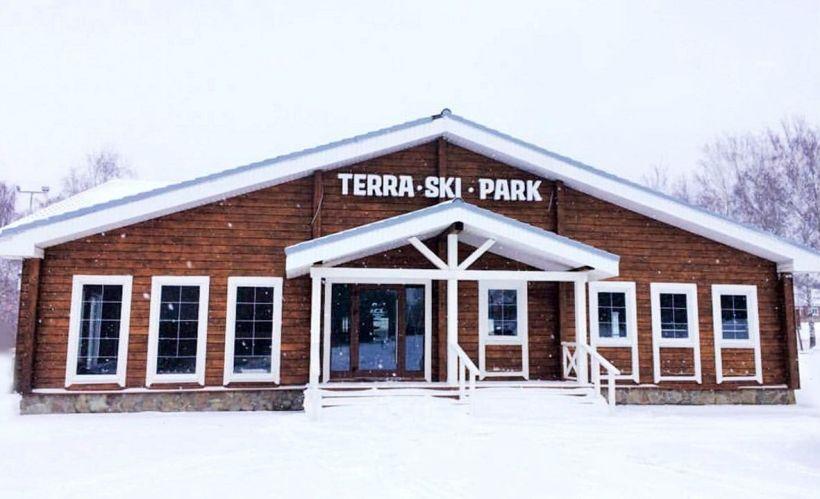 Альпийская вечеринка в Терраски Парк
