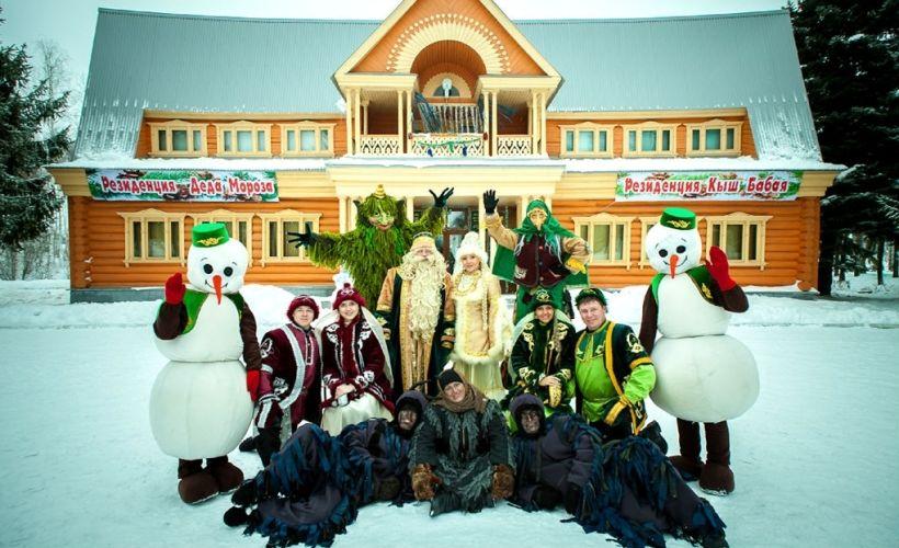 В резиденции татарского Деда Мороза