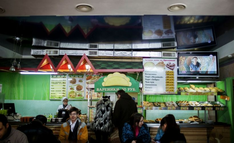 Вегетарианская столовая «5 рублей»