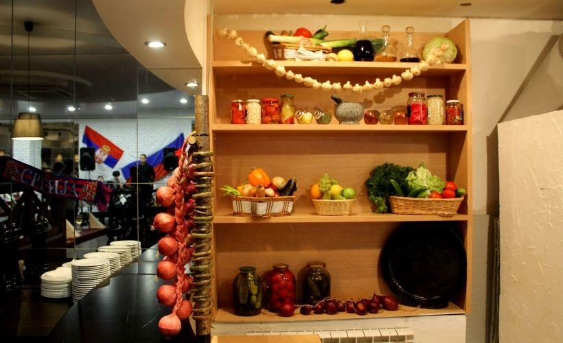 Сербская кухня — «Балкан Гриль»